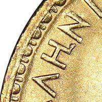 100 Δραχμές 1994 Ποικιλία Στο Η_ Ακυκλοφόρητο
