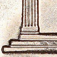 20 Δραχμές 1982 Ποικιλία Με 5 Γραμμές Στην Πρώτη Κολόνα Ακυκλοφόρητο