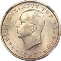Ελλάδα Νόμισμα 2 Δραχμές 1959 NGC MS64