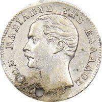 Ελληνικό Νόμισμα Όθωνας 1/4 Δραχμής 1855 Τρύπιο