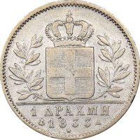 Ελληνικό Νόμισμα Όθωνας 1 Δραχμή 1833 Α