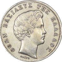 Ελληνικό Νόμισμα Όθωνας 1 Δραχμή 1832