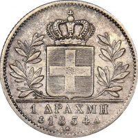 Ελληνικό Νόμισμα Όθωνας 1 Δραχμή 1834