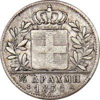 Ελληνικό Νόμισμα Όθωνας 1/2 Δραχμή 1834