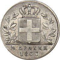Ελληνικό Νόμισμα Όθωνας 1/2 Δραχμή 1833