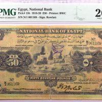 Αίγυπτος Χαρτονόμισμα Egypt 50 Pounds 1919 NGC VF20 Annotations