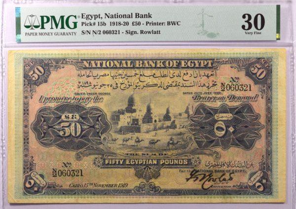 Αίγυπτος Χαρτονόμισμα Egypt 50 Pounds 1919 NGC VF30