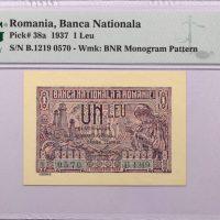 Ρουμανία Χαρτονόμισμα Romania 1 Leu 1937 PMG MS66