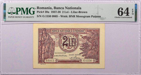 Ρουμανία Χαρτονόμισμα Romania 2 Lei 1938 PMG MS64EPQ