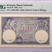 Ρουμανία Χαρτονόμισμα Romania 5 Lei 1929 PMG AU55