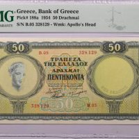 Ελλάδα Χαρτονόμισμα 50 Δραχμές 1954 Νέα Έκδοση PMG AU55