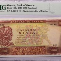 1000 Δραχμές 1956 Τράπεζα Ελλάδος PMG AU58