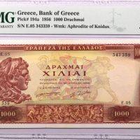 1000 Δραχμές 1956 Τράπεζα Ελλάδος PMG MS64
