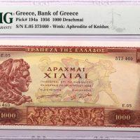 1000 Δραχμές 1956 Τράπεζα Ελλάδος PMG AU53