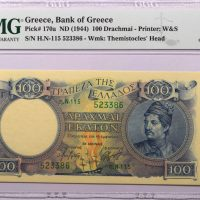 100 Δραχμές 1944 Τράπεζα Ελλάδος PMG MS63EPQ