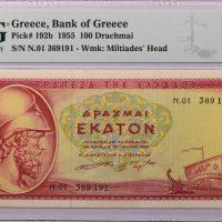 100 Δραχμές 1955 Τράπεζα Ελλάδος PMG MS64