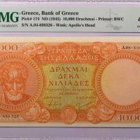 10000 Δραχμές 1947 Τράπεζα Ελλάδος Σειρά Α PMG XF40
