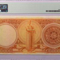 Ελλάδα Χαρτονόμισμα 10000 Δραχμές 1945 PMG XF40