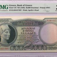 Ελλάδα Χαρτονόμισμα 20000 Δραχμές 1946 PMG VF35