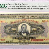 Ελλάδα Χαρτονόμισμα 1000 Δραχμές 1926 PMG MS63