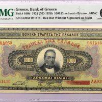 Ελλάδα Χαρτονόμισμα 1000 Δραχμές 1926 PMG MS64EPQ