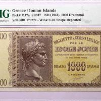 Ελλάδα Χαρτονόμισμα Isole Jonie 1000 Δραχμές 1941 PMG AU58