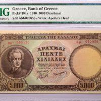 Ελλάδα Χαρτονόμισμα 5000 Δραχμές 1950 PMG MS64 - Stains