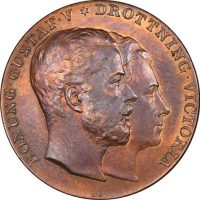 Σουηδία Sweden Medal Coronation Gustav 1914