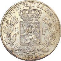 Βέλγιο Belgium 5 Francs 1873 Silver