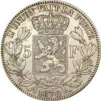 Βέλγιο Belgium 5 Francs 1870 Silver