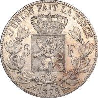 Βέλγιο Belgium 5 Francs 1875 Silver