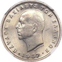 Ελλάδα Νόμισμα Παύλος 50 Λεπτά 1957 NGC MS65