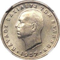Ελλάδα Νόμισμα Παύλος 50 Λεπτά 1957 NGC MS66