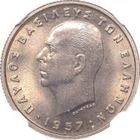 Ελλάδα Νόμισμα Παύλος 50 Λεπτά 1957 2 NGC MS66