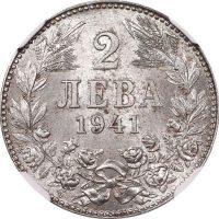 Βουλγαρία Bulgaria 2 Leva 1941 NGC MS63 Rare Grade!