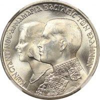 Ελλάδα Νόμισμα 30 Δραχμές 1964 Βέρνης NGC MS67