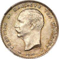 Ελλάδα Νόμισμα 1 Δραχμή 1910 NGC MS65