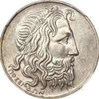 Ελλάδα Νόμισμα A Ελληνική Δημοκρατία 20 Δραχμές 1930 NGC AU58