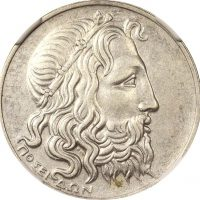 Ελλάδα Νόμισμα A Ελληνική Δημοκρατία 20 Δραχμές 1930 NGC AU53