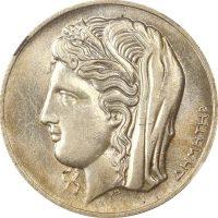 Ελλάδα Νόμισμα A Ελληνική Δημοκρατία 10 Δραχμές 1930 NGC AU58