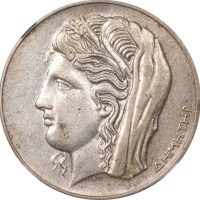 Ελλάδα Νόμισμα A Ελληνική Δημοκρατία 10 Δραχμές 1930 NGC AU55
