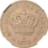 Ελλάδα Νόμισμα Γεώργιος Α 20 Λεπτά 1893 NGC AU Details