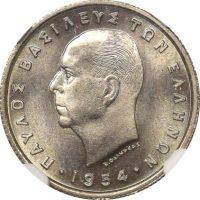 Ελλάδα Νόμισμα Γεώργιος Α 10 Λεπτά 1912 NGC MS64