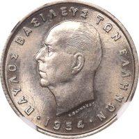 Ελλάδα Νόμισμα Παύλος 50 Λεπτά 1954 NGC MS66