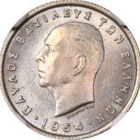 Ελλάδα Νόμισμα Παύλος 50 Λεπτά 1954 NGC MS63