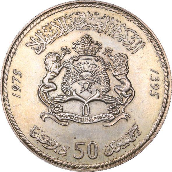 Μαρόκο Morocco 50 Dinars 1975 Hassan II Silver