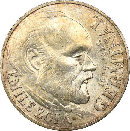 Γαλλία France 100 Francs 1985 Silver