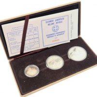 Ασημένια Νομίσματα Πανευρωπαϊκών Αγώνων 1981