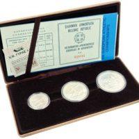 Σετ 3 Ασημένιων Αναμνηστικών Νομισμάτων Πανευρωπαϊκών Αγώνων 1981