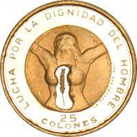 El Salvador Χρυσό Νόμισμα 25 Colones 1971